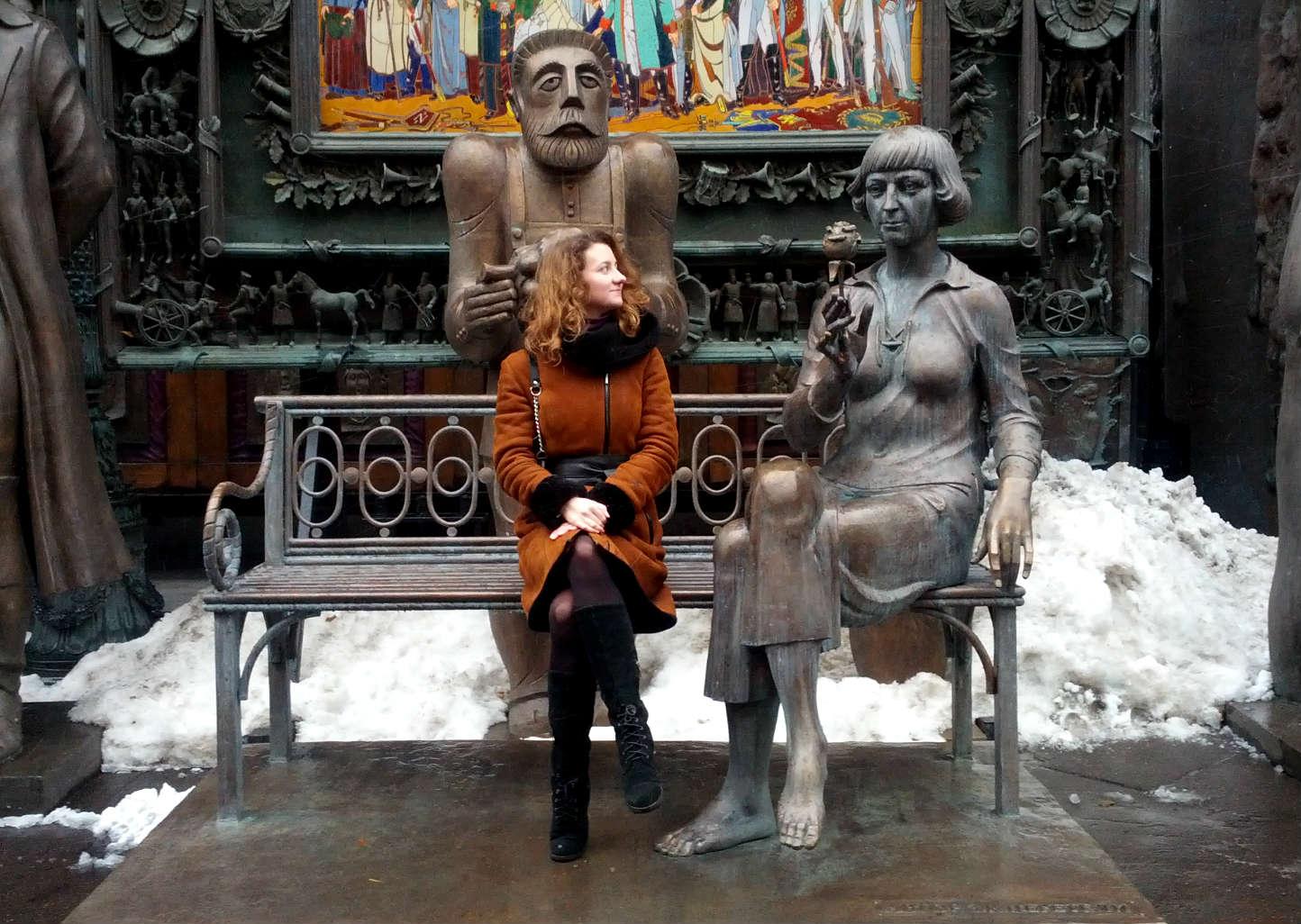 музей Церетели