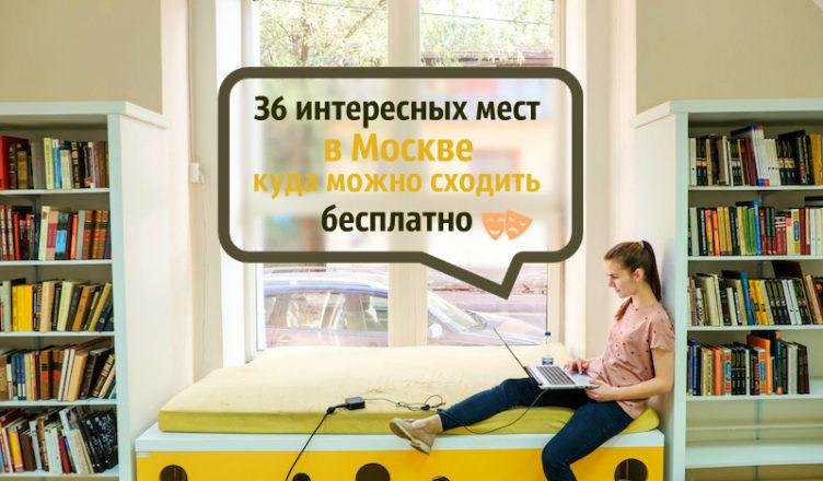План райна города владивостока